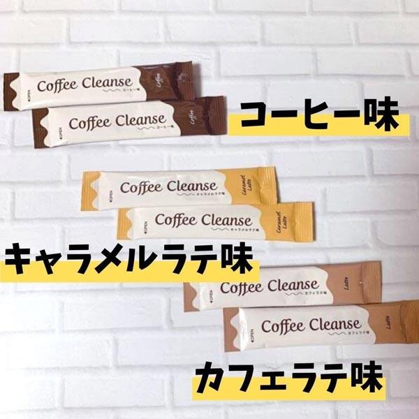 ドクターコーヒーは3つの味