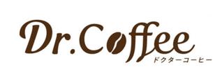 ドクターコーヒー公式サイト